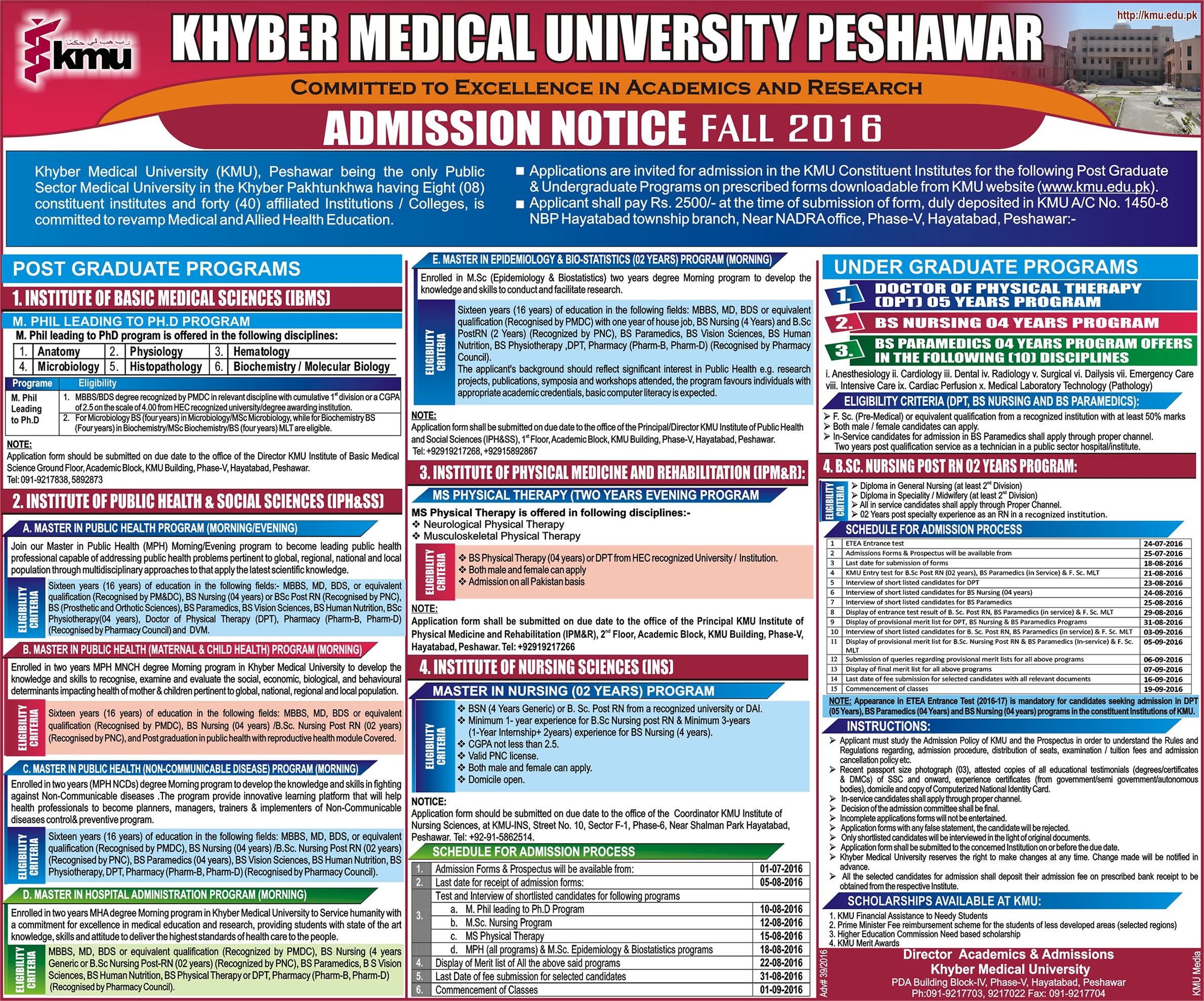 gautam buddha university, kabul medical university, riphah international university, gandhara university, king edward medical university, on khyber medical university admission form